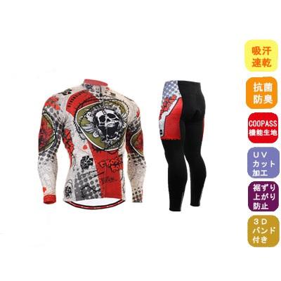 サイクルウェア セット 男性夏用 サイクルジャージ 長袖 上下 サイクリング ウェア 春 自転車ウェア 長袖ウエア【送料無料】