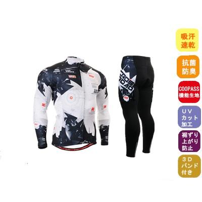 韓国最新デザイン メーカー直売 サイクルウェア 男性夏用 サイクルジャージ 長袖 上下 セット サイクリング ウェア 自転車ウェア 長袖ウエア【送料無料】