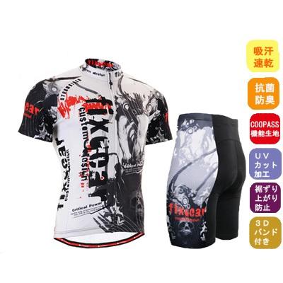 サイクルウェア 男性夏用 サイクリング ウェア セット 上下 サイクルジャージ 自転車ウェア 半袖ウエア【送料無料】