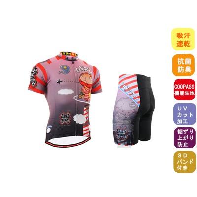 サイクルウェア サイクリング ウェア セット 上下 男性夏用 サイクルジャージ 自転車ウェア 半袖ウエア【送料無料】