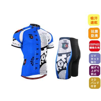サイクルウェア 上下 セット 韓国最新デザイン メーカー直売 男性夏用 サイクルジャージ サイクリング ウェア 自転車ウェア 半袖ウエア【送料無料】