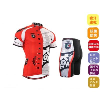 【送料無料】 サイクルウェア 韓国最新デザイン 【メーカー直売】男性夏用 サイクルジャージ サイクリング ウェア 自転車ウェア 半袖ウエア