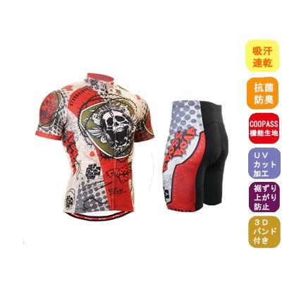 韓国最新デザイン メーカー直売 サイクルウェア セット サイクリング ウェア 上下 男性夏用 サイクルジャージ 自転車ウェア 半袖ウエア【送料無料】