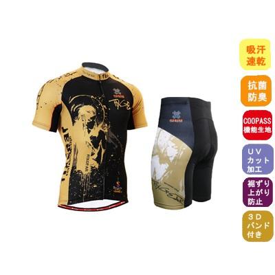 韓国最新デザイン メーカー直売 サイクルウェア 男性夏用 上下 セット サイクリング ウェア サイクルジャージ 自転車ウェア 半袖ウエア【送料無料】