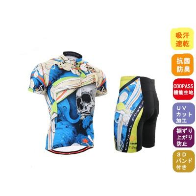 サイクルウェア 男性夏用 サイクルジャージ サイクリング ウェア 上下 セット 自転車ウェア 半袖ウエア【送料無料】