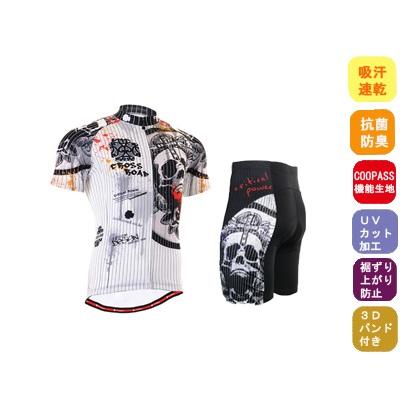 サイクルウェア 上下 セット 韓国最新デザイン メーカー直売 男性夏用 サイクルジャージ サイクリング ウェア 自転車ウェア 半袖ウエア 【送料無料】