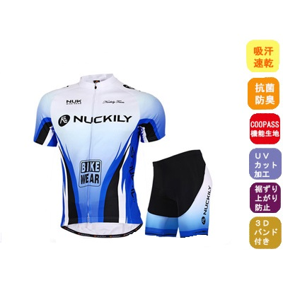 c3da66d9e Cycling down set men for summer cycle Jersey cycling wear bike wear short  sleeve wear cycle wear down set set