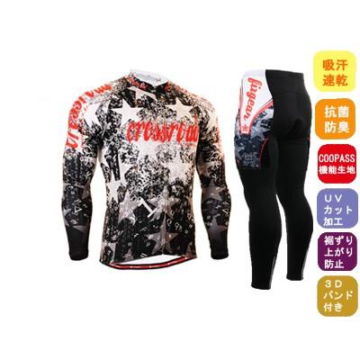 サイクルウェア サイクリング ウェア 長袖 男性夏用 セット 上下 サイクルジャージ 自転車ウェア 長袖ウエア【送料無料】