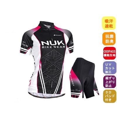 Cycling women s summer cycle Jersey cycling clothing women s bike wear  short sleeve clothing women s ladies wear df8182a4b