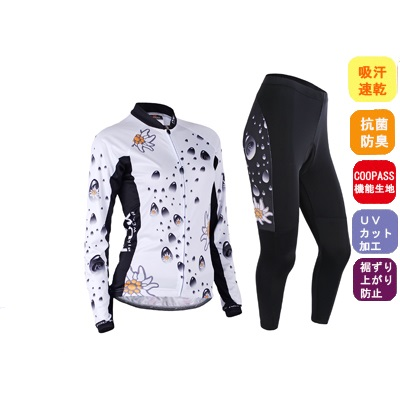 Road Cycling Women S Long Sleeves For Summer Cycle Jersey Cycling
