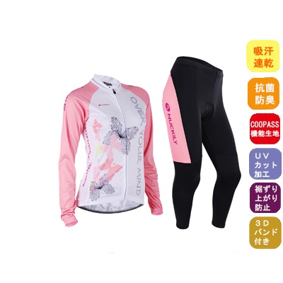 Road Cycling Women S Summer Cycle Jersey Cycling Clothing Women S