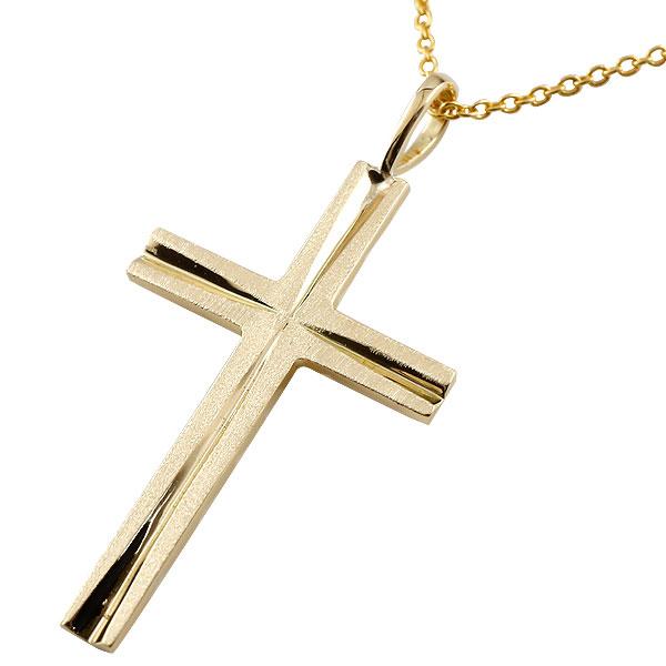 メンズ クロス ネックレス ペンダント 十字架 イエローゴールドk18 地金 シンプル ホーニング加工 マット仕上げ 男性用 18金 贈り物 誕生日プレゼント ギフト エンゲージリングのお返し