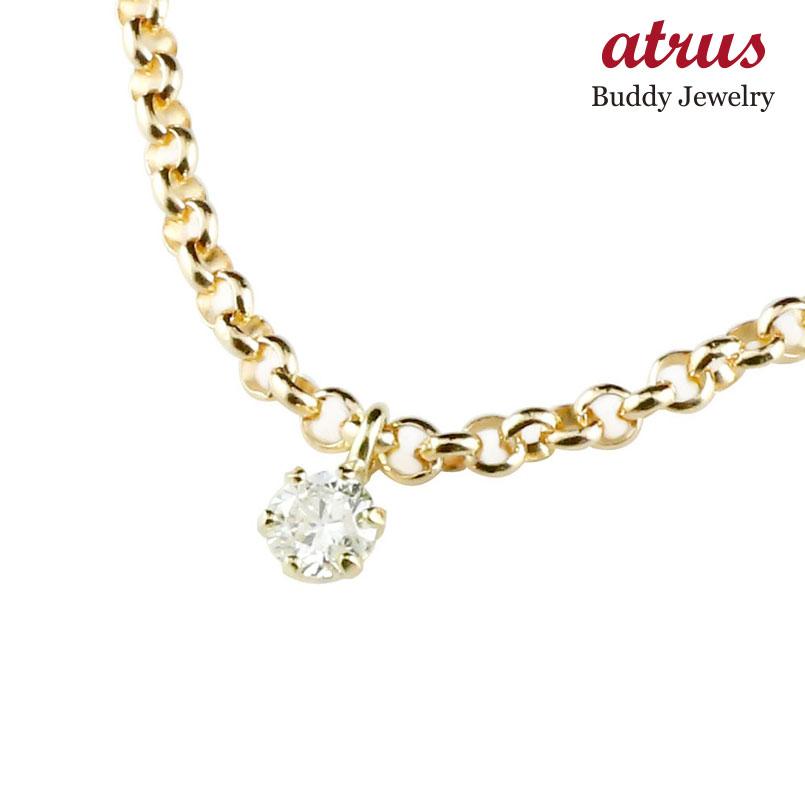 ダイヤモンド アンクレット イエローゴールド チェーン レディース ダイヤ 18金 宝石 送料無料