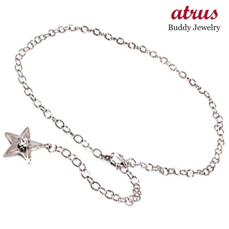 ダイヤモンド アンクレット スター 星 ダイヤモンド 0.10ct プラチナ850 PT850 一粒 ダイヤ チェーン レディース ダイヤ 宝石 送料無料