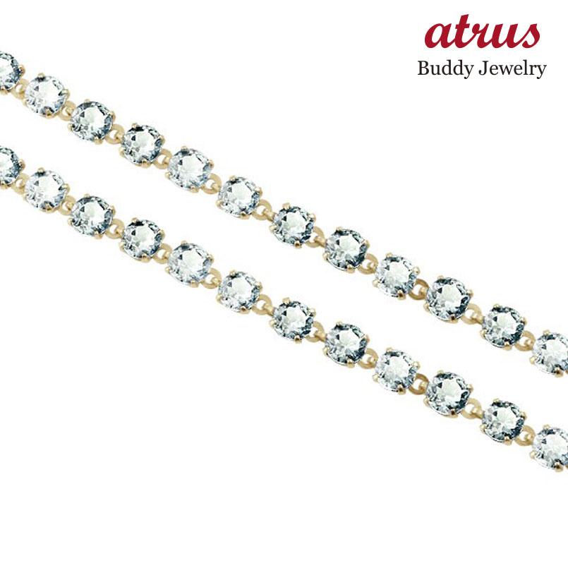 フルエタニティ 2連アンクレット アクアマリン イエローゴールドk18 カラーストーン K18 オリジナル 3月誕生石 レディース 18金 宝石 送料無料