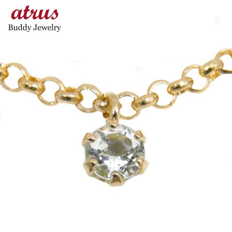 アクアマリン アンクレット イエローゴールドk18 一粒石 K18 3月の誕生石 18金 チェーン レディース 宝石 送料無料