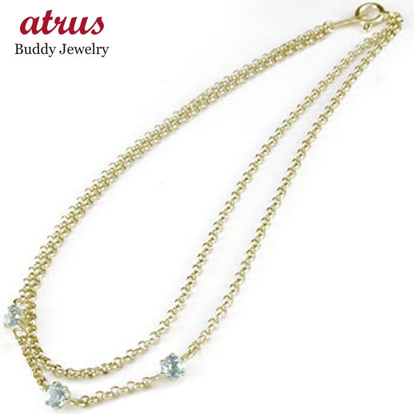 アンクレット2連 イエローゴールドK18 アクアマリン オリジナル 手作り 3月の誕生石 18金 チェーン レディース 宝石 送料無料