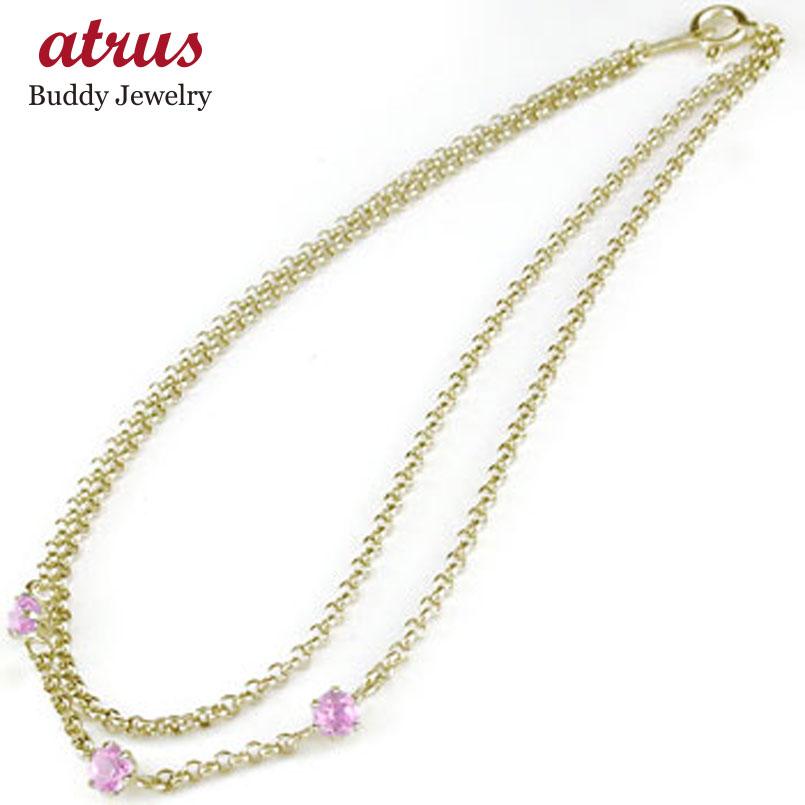 アンクレット2連 イエローゴールドK18 ピンクサファイア オリジナル 手作り 9月の誕生石 18金 チェーン レディース 宝石 送料無料