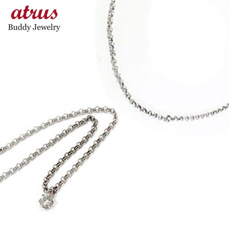 ペアアンクレット ダイヤモンド ダイヤ 一粒ダイヤモンド 0.08ct ソリティア プレーン プラチナ チェーン レディース カップル 宝石 送料無料