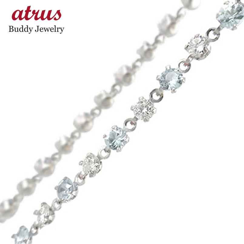 フルエタニティ プラチナアンクレット アクアマリン ダイヤモンド ダイヤ カラーストーン プラチナ900 オリジナル 3月誕生石 レディース 送料無料