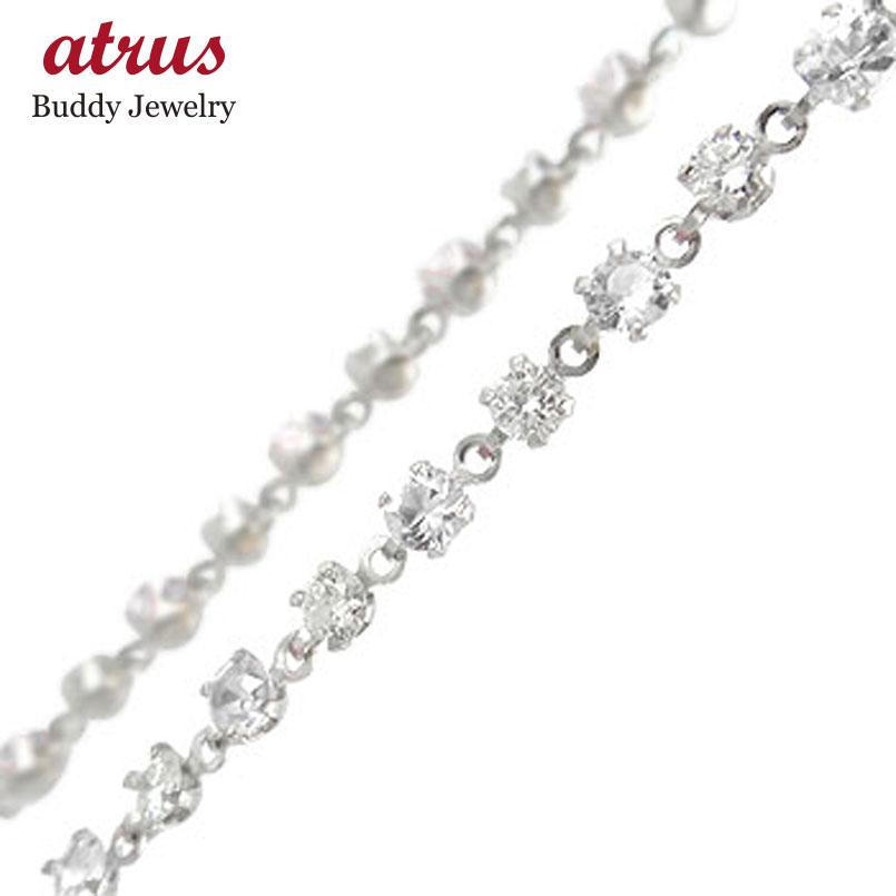 【即納】 フルエタニティ アンクレット ダイヤモンド ダイヤ2.5ct フルエタニティー ホワイトゴールドK18 オリジナル 18金 レディース ダイヤ 送料無料, シモジョウムラ 1b8a5766