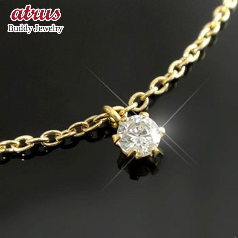 ダイヤモンド アンクレット 一粒ダイヤモンド イエローゴールドk18 18金 チェーン レディース ダイヤ 宝石 送料無料