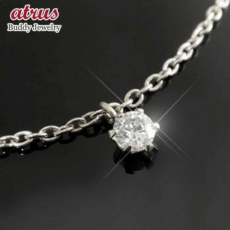 アンクレット チェーン 一粒ダイヤモンド プラチナ レディース ダイヤ 宝石 送料無料