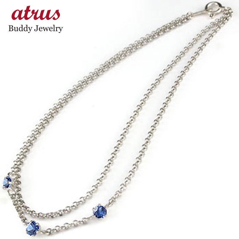 サファイア プラチナ アンクレット 9月誕生石 トリロジー チェーン レディース 宝石 送料無料