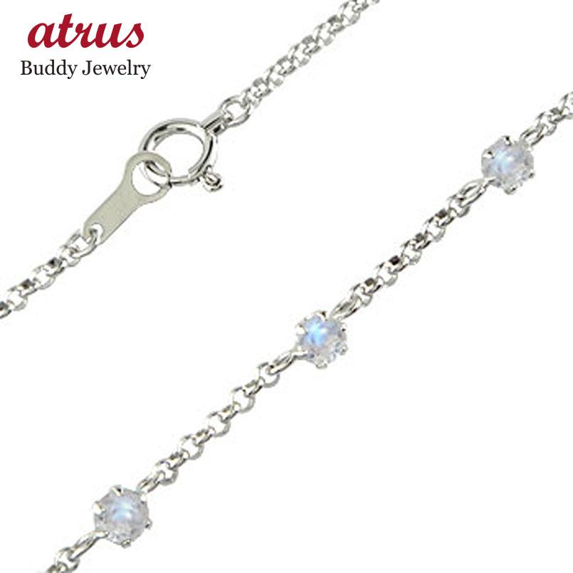 ブルームーンストーン プラチナ アンクレット 6月誕生石 トリロジー チェーン レディース 宝石 送料無料