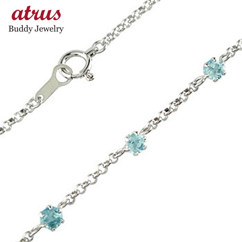 ブルートパーズ プラチナ アンクレット 11月誕生石 トリロジー チェーン レディース 宝石 送料無料