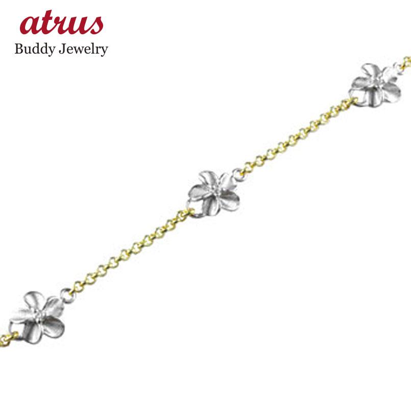 ハワイアンジュエリー ハワイアン アンクレット 花 イエローゴールドk18 プラチナ 18金 pt900 k18yg 送料無料