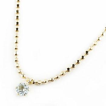 アンクレット アクアマリン イエローゴールドk18 3月誕生石 チェーン レディース 18金 宝石 送料無料