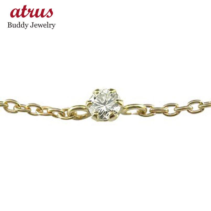 アンクレット ダイヤモンド イエローゴールドk18 足 18金 チェーン ダイヤ レディース 宝石 送料無料