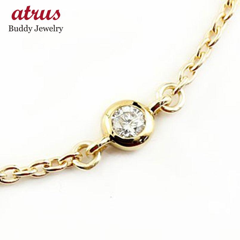 ダイヤモンド アンクレット イエローゴールドk18 18金 チェーン レディース ダイヤ 宝石 送料無料
