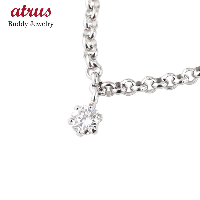 一粒ダイヤモンド プラチナ アンクレット ソリティア チェーン レディース ダイヤ 宝石 送料無料