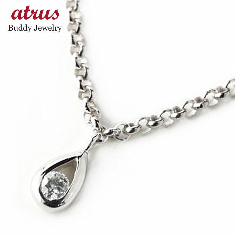 ダイヤモンド アンクレットホワイトゴールドK18ダイヤモンド 0.05ct 4月の誕生石ダイヤモンド 18金 チェーン レディース ダイヤ 宝石 送料無料