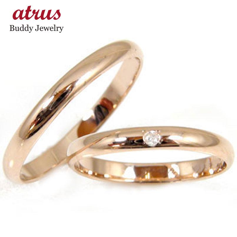 【送料無料】指輪 ペア 結婚指輪 甲丸 ペアリング 人気 ピンクゴールドk18 一粒 ダイヤモンド マリッジリング ダイヤ 18金 ストレート カップル 2.3 贈り物 誕生日プレゼント ギフト ファッション パートナー