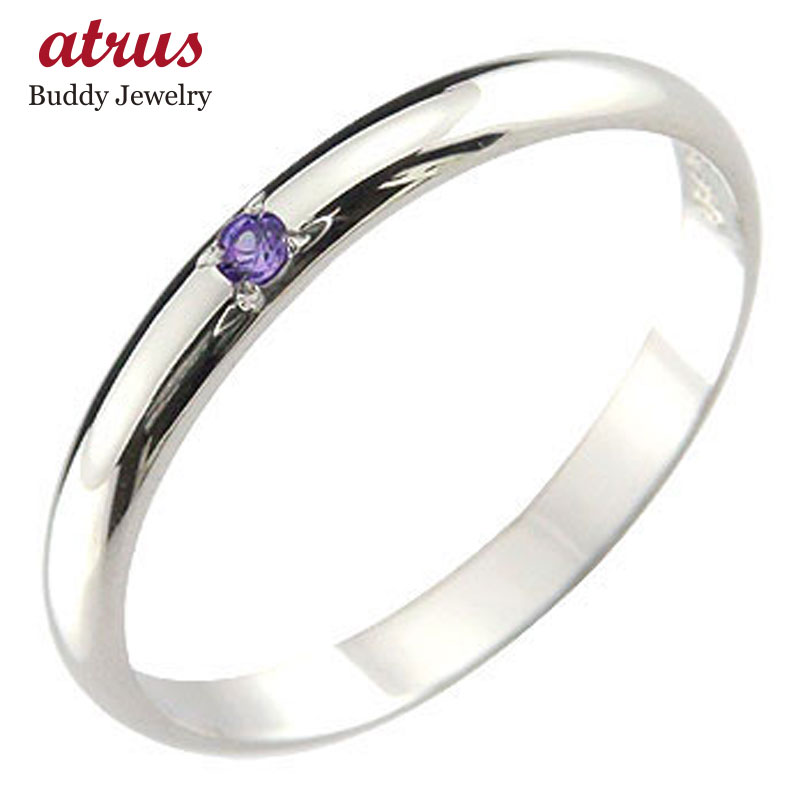 メンズ ピンキーリング アメジスト プラチナ 指輪 2月誕生石ストレート 2.3 男性用 宝石 エンゲージリングのお返し 送料無料