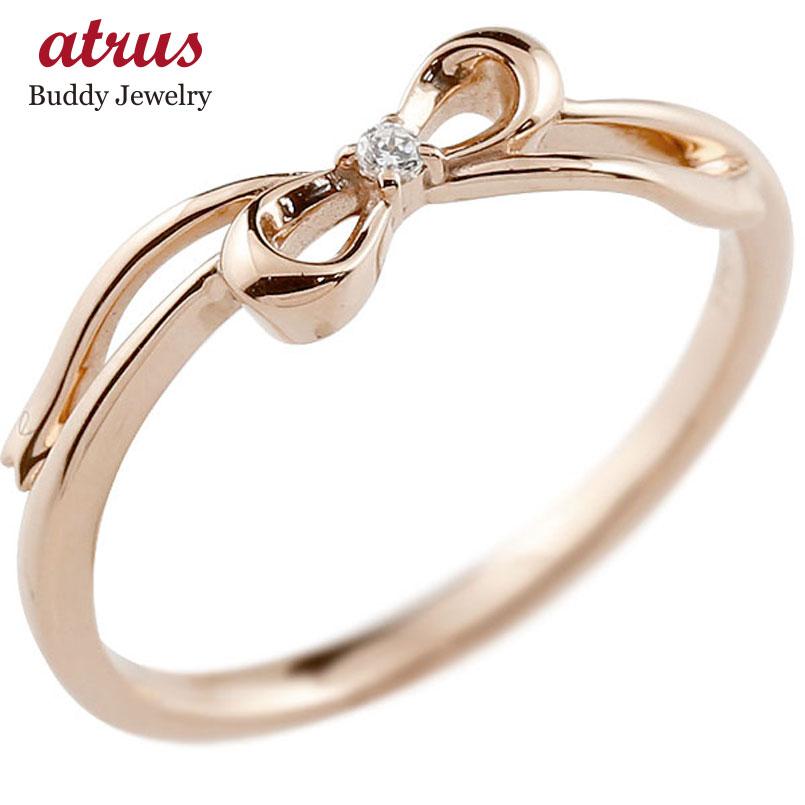 ピンキーリング リボン りぼん ピンクゴールドk10リング ダイヤモンド シンプル 指輪 華奢リング 重ね付け 指輪 細め 細身 k10 アンティーク レディース 贈り物 誕生日プレゼント ギフト ファッション お返し 妻 嫁 奥さん 女性 彼女 娘 母 祖母 パートナー 送料無料
