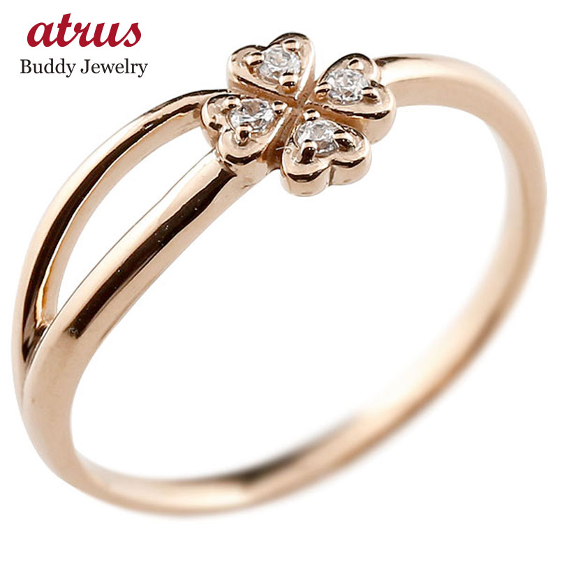 ピンキーリング クローバー ピンクゴールドk10リング ダイヤモンド シンプル 指輪 華奢リング 重ね付け 指輪 細め 細身 k10 アンティーク レディース 贈り物 誕生日プレゼント ギフト ファッション お返し 妻 嫁 奥さん 女性 彼女 娘 母 祖母 パートナー 送料無料