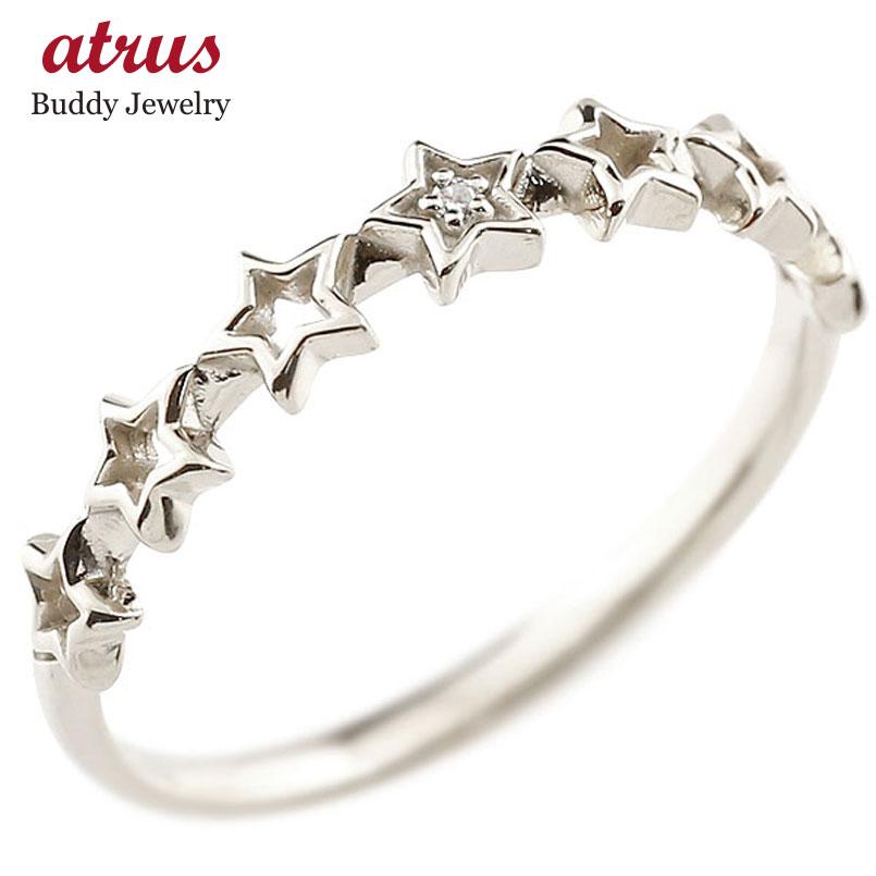 ピンキーリング 星 スター ホワイトゴールドk10リング ダイヤモンド シンプル 指輪 華奢リング 重ね付け 指輪 細め 細身 k10 アンティーク レディース 贈り物 誕生日プレゼント ギフト ファッション お返し 妻 嫁 奥さん 女性 彼女 娘 母 祖母 パートナー 送料無料
