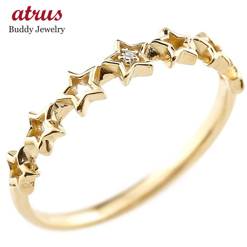ピンキーリング 星 スター イエローゴールドk18リング ダイヤモンド シンプル 指輪 華奢リング 重ね付け 指輪 細め 細身 k18 アンティーク レディース 贈り物 誕生日プレゼント ギフト ファッション お返し 妻 嫁 奥さん 女性 彼女 娘 母 祖母 パートナー 送料無料