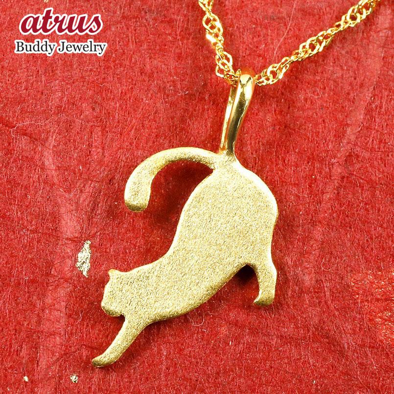 【あす楽】純金 24金 猫 24K ペンダント ネックレス 24金 k24 ねこ ネコ 猫モチーフ ファッション