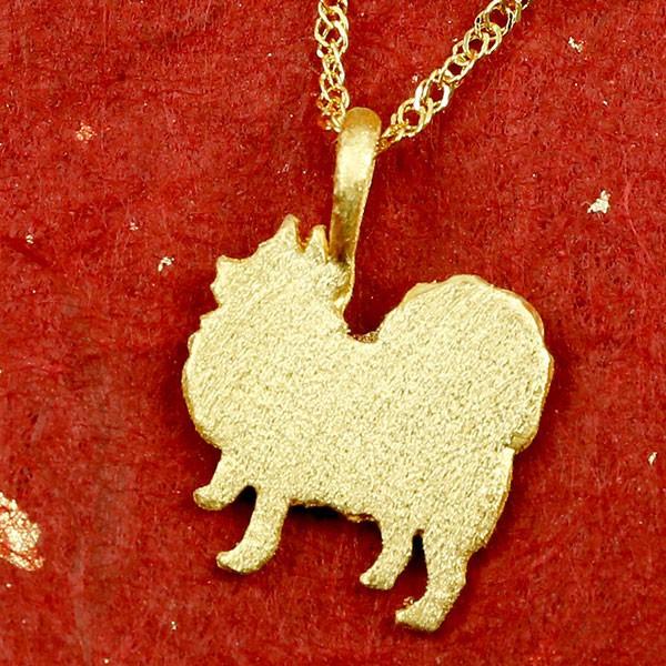 【あす楽】純金 24金 犬 24K ポメラニアン ペンダント ネックレス 24金 k24 あすつく いぬ イヌ 犬モチーフ ファッション