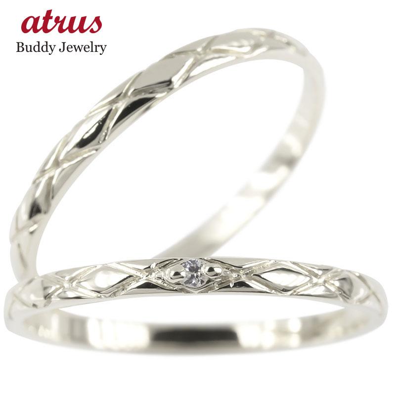 【50%OFF】 ペアリング 結婚指輪 マリッジリング ダイヤモンド ホワイトゴールドk18 ダイヤ 18金 極細 華奢 アンティーク 結婚式 ストレート スイートペアリィー 贈り物 誕生日プレゼント ギフト ファッション 送料無料 の 2個セット, アサゴチョウ 32fe74f7