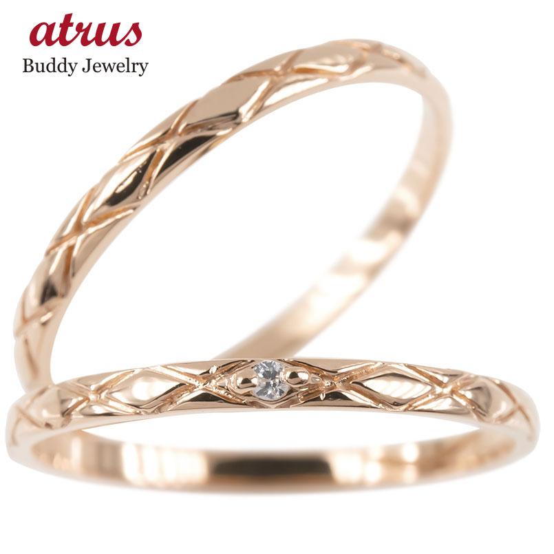 結婚指輪 ペアリング マリッジリング ダイヤモンド ピンクゴールドk18 ダイヤ 18金 極細 華奢 アンティーク 結婚式 ストレート スイートペアリィー カップル 贈り物 誕生日プレゼント ギフト ファッション パートナー 送料無料