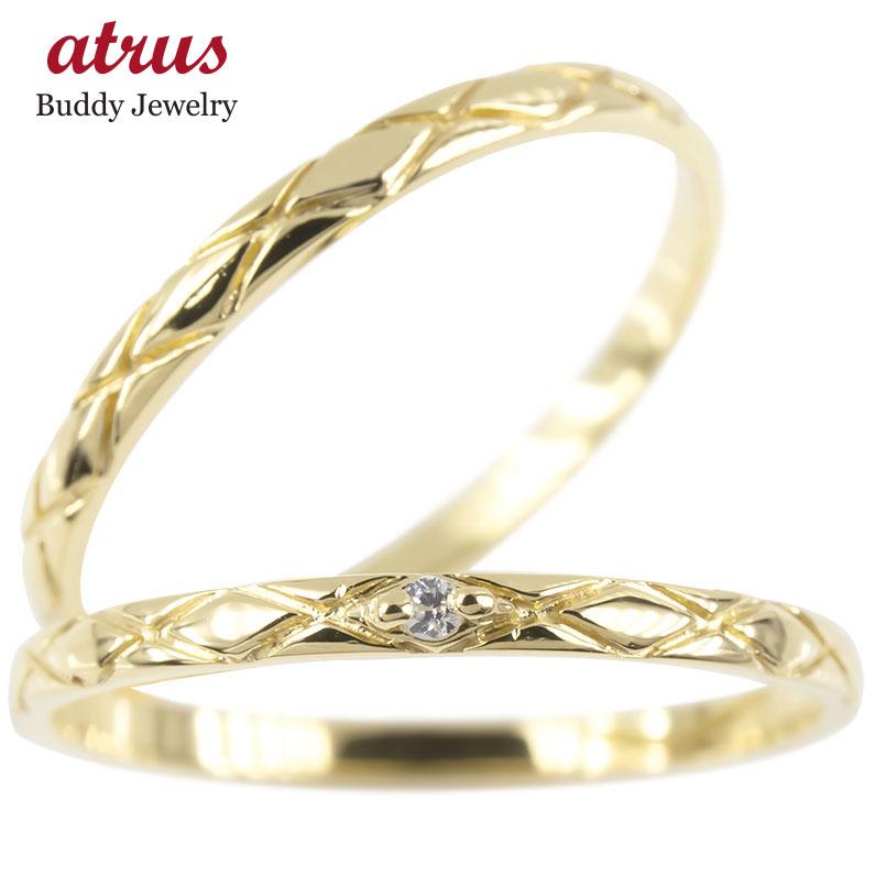 結婚指輪 ペアリング マリッジリング ダイヤモンド イエローゴールドk18 ダイヤ 18金 極細 華奢 アンティーク 結婚式 ストレート スイートペアリィー カップル 贈り物 誕生日プレゼント ギフト ファッション パートナー 送料無料