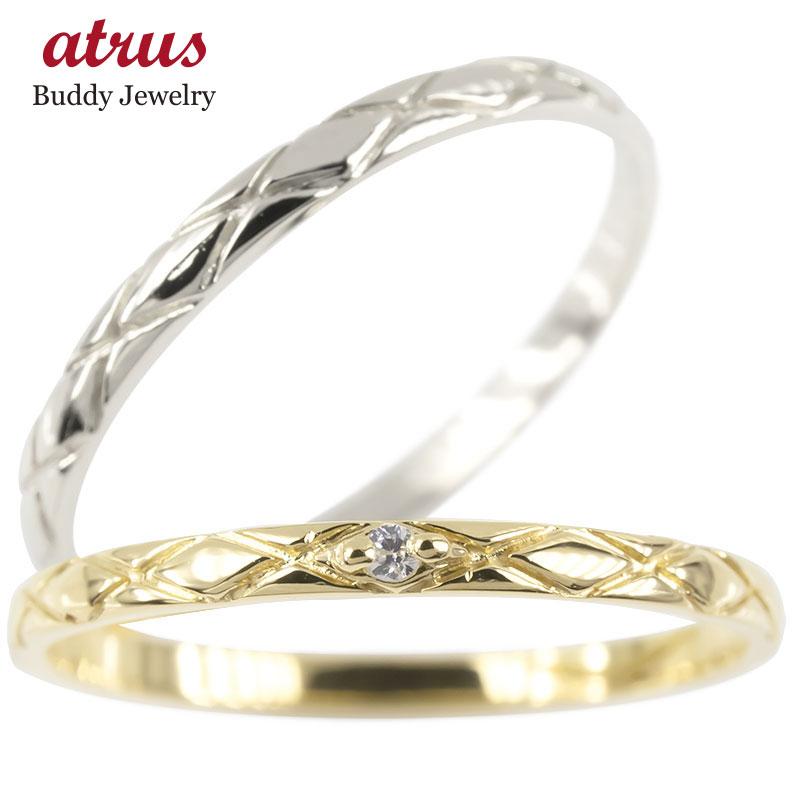ペアリング 結婚指輪 マリッジリング ダイヤモンド イエローゴールドk18 ホワイトゴールド ダイヤ 18金 極細 華奢 アンティーク 結婚式 ストレート スイートペアリィー 贈り物 誕生日プレゼント ギフト ファッション パートナー 送料無料