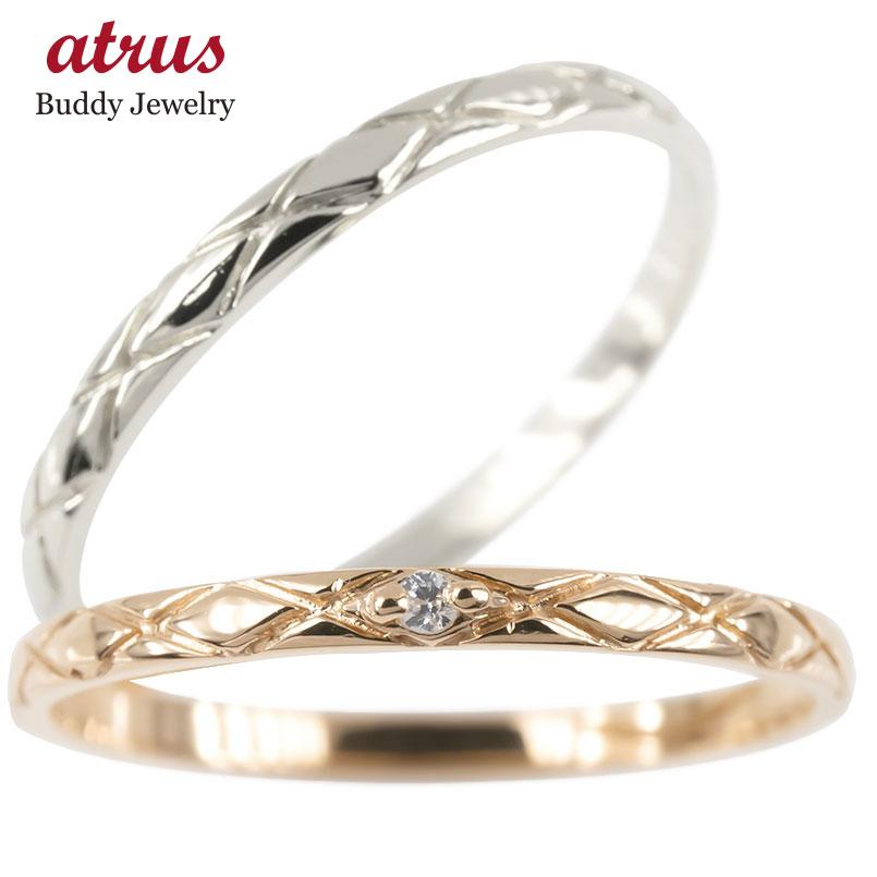 結婚指輪 ペアリング マリッジリング ダイヤモンド ピンクゴールドk18 ホワイトゴールドk18 ダイヤ 18金 極細 華奢 アンティーク 結婚式 ストレート スイートペアリィー 贈り物 誕生日プレゼント ギフト ファッション パートナー 送料無料