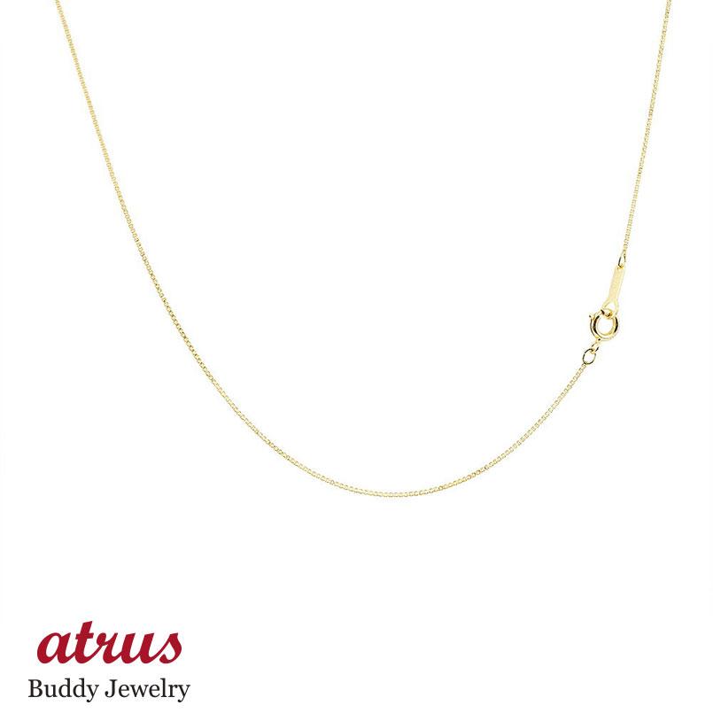 【送料無料】18金 ネックレス ロングネックレス イエローゴールドk18 ベネチアンチェーン レディース 90cm 地金 ファッション 18k お返し